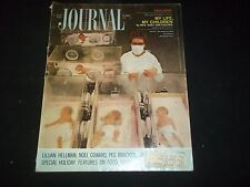 1963 DECEMBER LADIES HOME JOURNAL MAGAZINE - MY CHILD - BEAUTIFUL COVER - F 2097