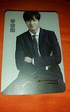Lee minho min ho  kdrama actor etched yes card photocard kpop k-pop u.s seller