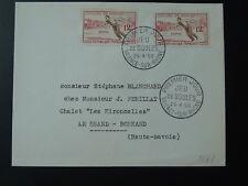 petanque 1958 FDC 79383
