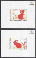 Indonesia - Indonesie New Issue 25-01-2020 (2 SS) Year of the Rat with Logo