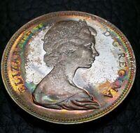 Toned Silver 1967 Canada Dollar | UNC Condition