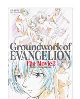 Ground Work of Evangelion The Movie 2 (Gengashuu) Book Japan