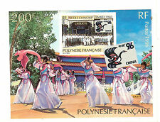 POLYNESIE TIMBRES BLOC N° 21CHINA 96 DANSE  NEUF **