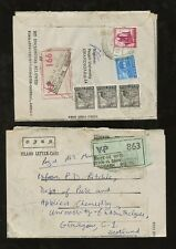 INDIA 1971 INLAND LETTER CARDS USED as REG.AIRMAIL to SCOTLAND 2 DIFF.ETIQUETTES