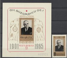 Romania 1965, Gh Dej,communist leader, MS and series, MNH