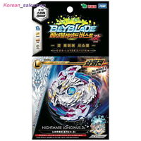 BEYBLADE BURST B-97 NIGHTMARE LONGINUS.Ds Starter/Takara Tomy Genuine Kids Toy