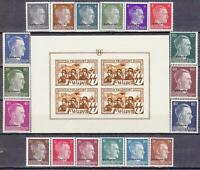 Nazi Germany MNH Lot WWII 3rd Reich Ostland Overprints with SS Block!!!