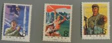 Pr China 1978 T32 Learn from the Hard-Boned Sixth Company Mnh Sc#1420-22