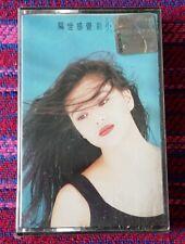 Winnie Lau ( 劉小慧 ) ~ 隔世感覺 ( Malaysia Press ) Cassette