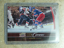 12-13 UD Serie 1 LOT of (3) Canvas Card  MARIAN GABORIK STEPHEN WEISS CAMMALLERI