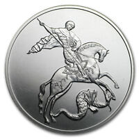 2016 Russia 1 oz Silver 3 Rubles Saint George the Victorious BU - SKU#153787