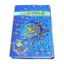 The Holy Quran Urdu Script Bold Letters 16 Lines Pakistani Print Medium 22x14cm