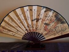 10.5 inches silk crane fan with Chinese Writing US seller fast shipping