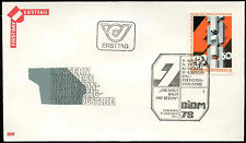 Austria 1978 Concrete & Prefabrication Industry FDC First Day Cover #C17639