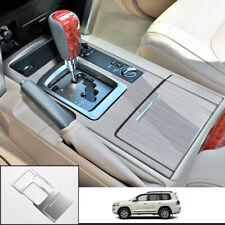 FOR Toyota land cruiser LC200 Silver Titanium central console Gear shift panel