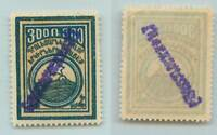 Armenia 1922 SC 301 mint overprint fantasy . f7882