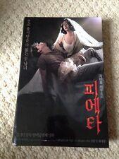 Pieta Asia Extreme Series Elektrocity Blu Ray Large Hardbox Horror Gore Cat Iii