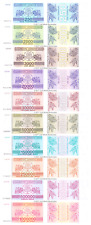 Georgia 250 to 1 Million Laris 1993-1994 Set of 10 Banknotes UNC