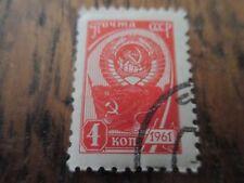 1 timbre cccp 1961