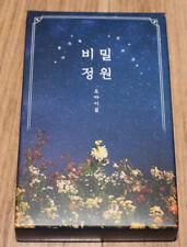 OH MY GIRL Secret Garden 비밀정원 CONCERT OFFICIAL GOODS POLAROID PHOTOCARD SET NEW
