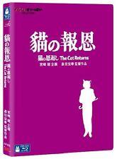 "Miyazaki Hayao ""The Cat Returns"" 2002 Japanese Animation Region A Blu-Ray"