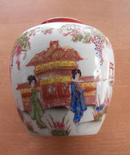 RK184 Große Porzellan Vase handbemalt mit Signatur Satsuma Japan