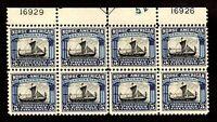621 Top Plate Block Mint, og, Never Hinged w/ Philatelic Foundation Certificate