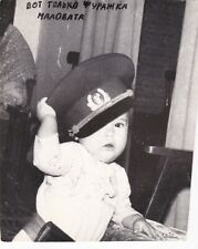 """1980ы Little boy in father's military cap """"it is too small"""" Soviet Russian photo"""