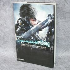 METAL GEAR RISING REVENGEANCE Operation Guide PS3 Book EB21*