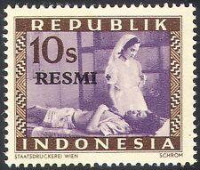 Indonesia 1949 Official/Nurse/Medical/Health/Hospital/Welfare 1v (n42455)