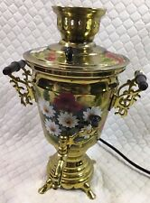 Vintage Extremely Rare And Romantic Beautiful Flowers Floral Coffee Pot Urn