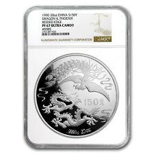 1990 China 20 oz Silver 150 Yuan Dragon and Phoenix PF-67 NGC