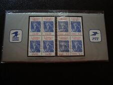 FRANCE/USA - 8 timbres 1986 n** (Z12) stamp (A)