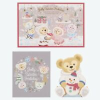 Tokyo Disney Sea Duffy Christmas 2019 Winter holiday Duffy Post Card Set TDS New