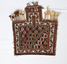 Gorgeous Antique Salt Bag end of 19th century made by Afshars    qasqai khamseh