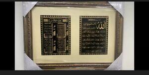 2 In 1 4 Qul And Ayatul Kursi Islamic Hanging / Frame   45*33CM Gold No Glass