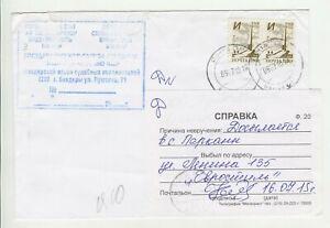 2015,  Transnistria , Kitkani , Monument of ww2, USED COVER