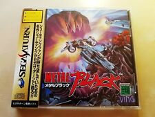 Sega Saturn Metal Black SHMUP 2D-Shooter JAPAN NTSC