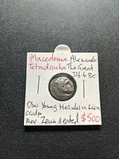 Macedonia Alexander The Great Tetradrachm 336-4BC Young Hercules in Lion Scalp