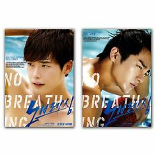 No Breathing Movie Poster 2013 In Guk Seo, Jong Suk Lee, SNSD Yuri, Ah Young