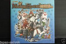 JAPAN Monster Hunter Picture Book 3 Mezase Airou Ongakutai Airu