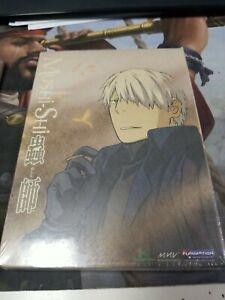 Mushishi - Vol. 5 (DVD, 2008)