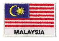Ecusson patche drapeau patch MALAISIE Malaysia 70 x 45 mm à coudre brodé