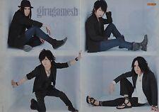 GIRUGAMESH - A3 Poster (ca. 42 x 28 cm) - Clippings Fan Sammlung NEU