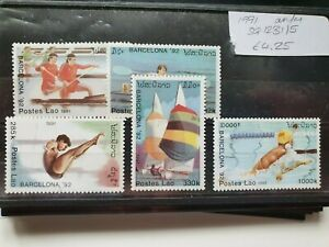 Laos 1991 Olympic Games, Barcelona (1992) (3rd issue) set of 5, MNH