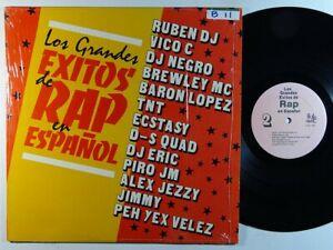 VARIOUS ARTISTS Los Grandes De Rap En Espanol on BM VG++ latin random rap