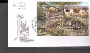 Israel 2005 BEAR/OSTRICH/CROCODILE/WOLF m/s FDC n13931