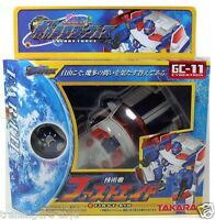 TAKARA TRANSFORMERS GALAXY FORCE CYBERTRON GC-11 First Aid MISC brand new