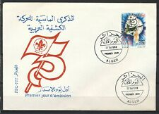 75th ANNIVERSARY OF ARAB SCOUTING FDC ALGERIE ALGER 07-04-1988             On273