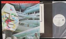 ALAN PARSONS PROJECT, I Robot MOBILE FIDELITY MFSL half speed JAPAN EXC- LP